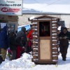 Annual Trenary Outhouse Classic