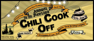 Chili Cook-Off for Yellow Dog Watershed Preserve @ Ore Dock Brewing Company